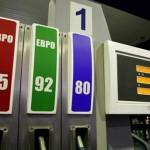 Из чего состоит бензин, что такое октановое число