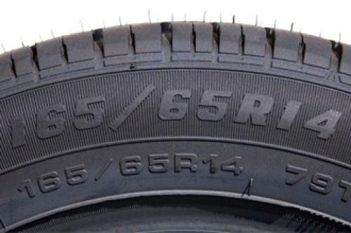 Обозначение размера шин