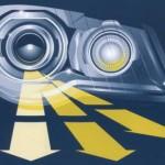 Системы головного освещения дороги AFL и AFS