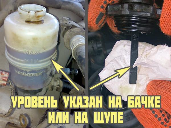 масло в гур амулет