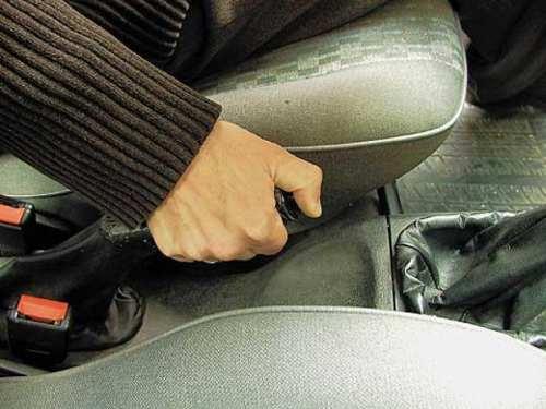 Рычаг ручного тормоза