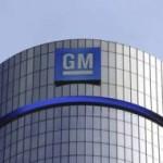 General Motors отзывает свою продукцию