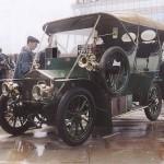 Редкие автомобили, выпускавшиеся в ограниченном количестве