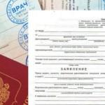 Порядок замены водительского удостоверения, необходимые документы и стоимость