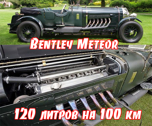 Bentley Meteor