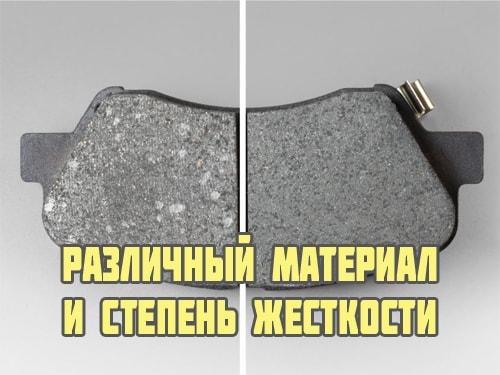 Жесткий материал