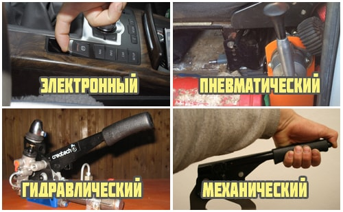Электрический ручной тормоз