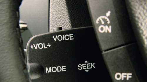 система голосового управления в автомобиле