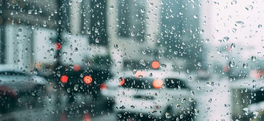 Антидождь