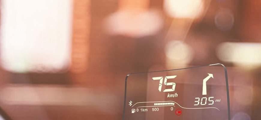 Проекционный дисплей на лобовое стекло