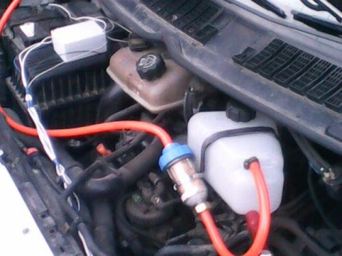 Водородная установка