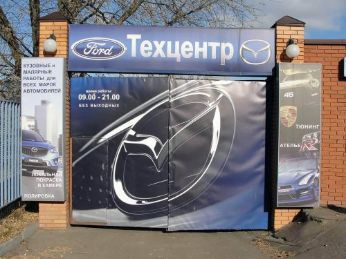 Техцентр Картехник