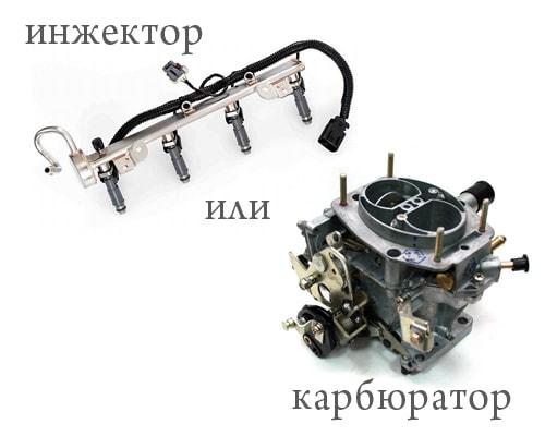 Переделка карбюратора в инжектор