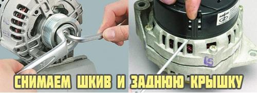 Снимаем шкив генератора