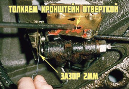 Регулировка колдуна ВАЗ
