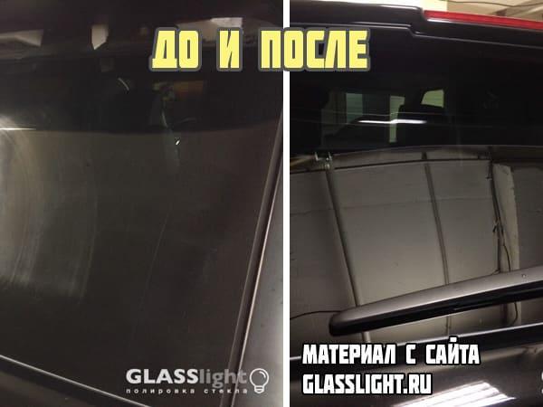 Результат полировки стекла