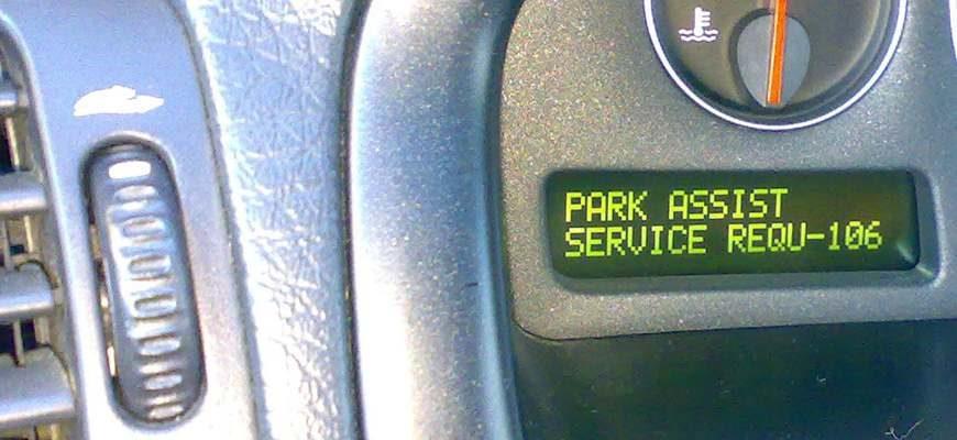 Ошибка park assist